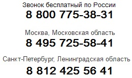 консультация юриста онлайн бесплатно по телефону